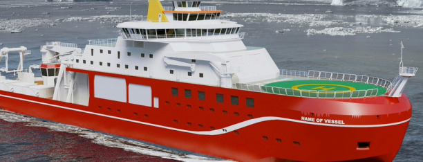 """ Boaty McBoatface AKA RRS "" Sir David Attenborough"""